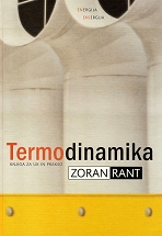 Termodinamika: knjiga za uk in prakso